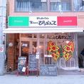 ■ピザ×蝶のデザイン性のある絵が特徴的《ぴっかんて》■換気が気になる方におすすめの3~4名様用テラス席♪