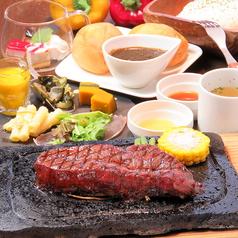 阿蘇溶岩焼きステーキ専門店 ワイルドカフェ WILDCAFEのおすすめ料理1