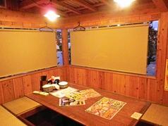 柿兵衛 石川店の写真