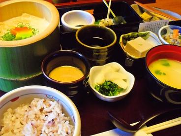 嵯峨とうふ 稲 嵐山のおすすめ料理1