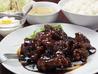 中華料理 高園のおすすめポイント2