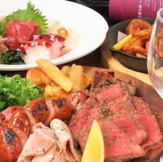 大衆食堂 ジラフ GIRAFFE 紫波町のおすすめ料理1