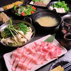 電雷 大井町店のおすすめ料理1