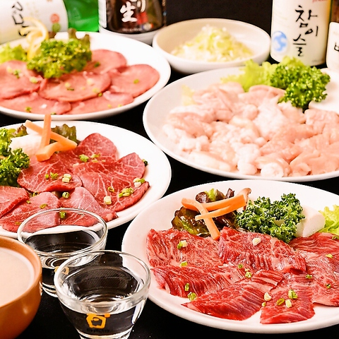 韓国料理&和牛焼肉14品 豪華宴会コース6500円(飲み放題付)※当日のご利用・4名様〜ご案内OK
