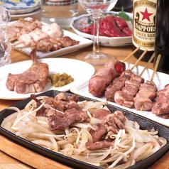 ラム肉センター 新丸子駅前店の写真