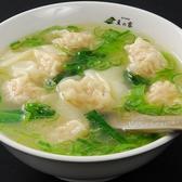 中華四川料理 豆の家 青山店のおすすめ料理2