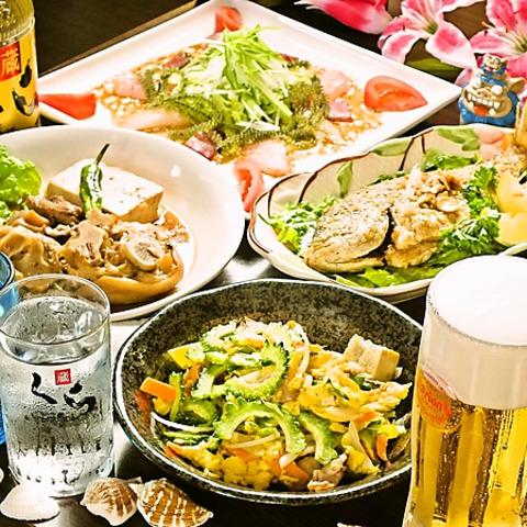 定食沖縄料理居酒屋いこい