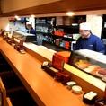 寿司屋といえばカウンター!自慢の職人の手元が見えるカウンター席!