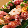 焼肉と寿司 焼肉寿司 大宮店のおすすめポイント2
