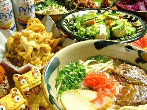 沖縄料理カリユシ 松本店