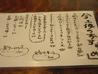 博多餃子 笑井のおすすめポイント3