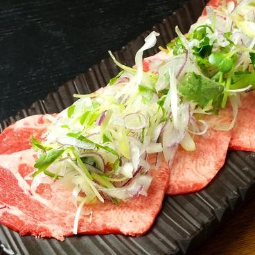 焼肉 蔵 富山山室店のおすすめ料理1