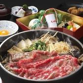 神戸吉兆 リーガロイヤルホテル店のおすすめ料理3