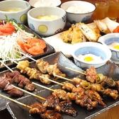 炭火焼き鳥 鶏創作料理 酉乃市のおすすめ料理2