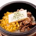 料理メニュー写真石焼ビビンバ/石焼牛すじコーンバターライス