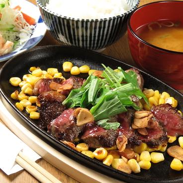 洋食の店 ITADAKI 円町店のおすすめ料理1