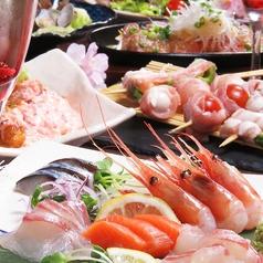 居酒屋 粋花 suika 浜口店のおすすめ料理1