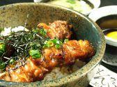 炭焼 ki+chen ばんからのおすすめ料理3