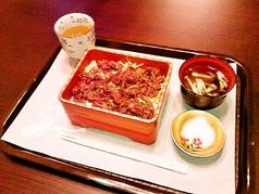 カフェサロン シェルハのおすすめ料理1