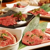 和牛焼肉バル KURAMOTOの詳細