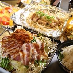 長田いっしん 五反田店のおすすめ料理1