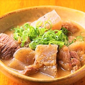 地鶏・焼き鳥 金太郎 大阪駅前第3ビル店のおすすめ料理3