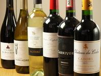 種類豊富なワイン♪