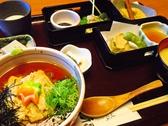 嵯峨とうふ 稲 嵐山のおすすめ料理2