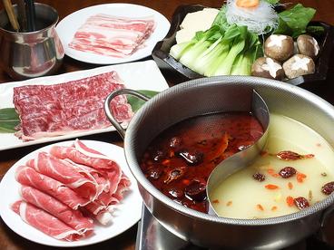 四川麻辣酒楼 翠天府のおすすめ料理1