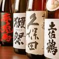 【オススメ1】久保田千寿・大倉陽の光・神鷹など地酒や銘酒が勢揃い!