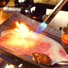 黒毛和牛一頭買い肉バル デルソーレ 道頓堀のおすすめ料理1