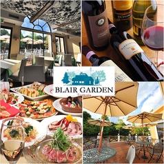 Blair Garden ブレアガーデン