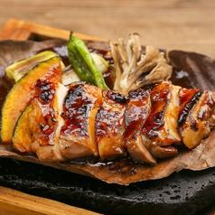 鶏と野菜の朴葉焼き