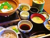 嵯峨とうふ 稲 嵐山のおすすめ料理3