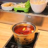 四川火鍋 豪運來 ごううんらい 伏見店のおすすめ料理2
