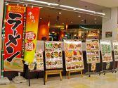 スウィングプラザ 川口店 埼玉のグルメ