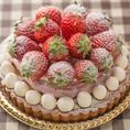 ケーキのグレードアップは+500円~!お好みでタルト、生チョコケーキ、チーズのケーキなどもご用意します♪