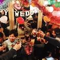 VIP完全個室はコンパやパーティーにどうぞ♪最大20名OK!写真は結婚お祝いパーティ♪
