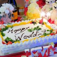 豪華ウエディングケーキでおもてなし♪