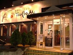 創菜ダイニング ツボミ TsuBoMiの写真