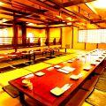 居食家 エビス水産 今店の雰囲気1