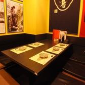北海道海鮮 にほんいち 西中島店の雰囲気2