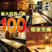 JAPANESE DINING 和民 JR蒲田東口店の雰囲気2