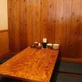 落ち着いて飲める掘りごたつ座敷席で、居酒屋メニューをお楽しみください。