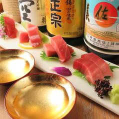 いけす鶴八錦店 雅のおすすめ料理3