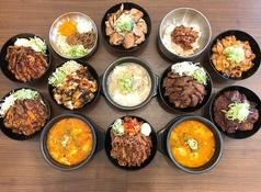 韓丼 日進店のサムネイル画像