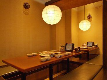 濱ふうふう 海老名店の雰囲気1