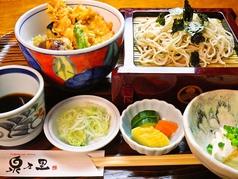 泉乃里 清水のおすすめ料理1
