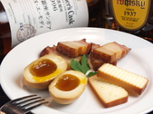 浅草サンボアのおすすめ料理2