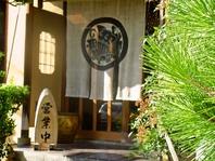毎年行われる嵐山の夏の風物詩【鵜飼】